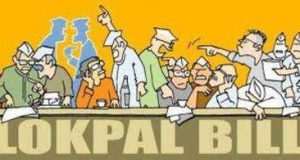 5 Differences Between Draft Lokpal Bill 2010 and Jan Lokpal Bill