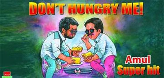 Bollywood Amp Amul Connection