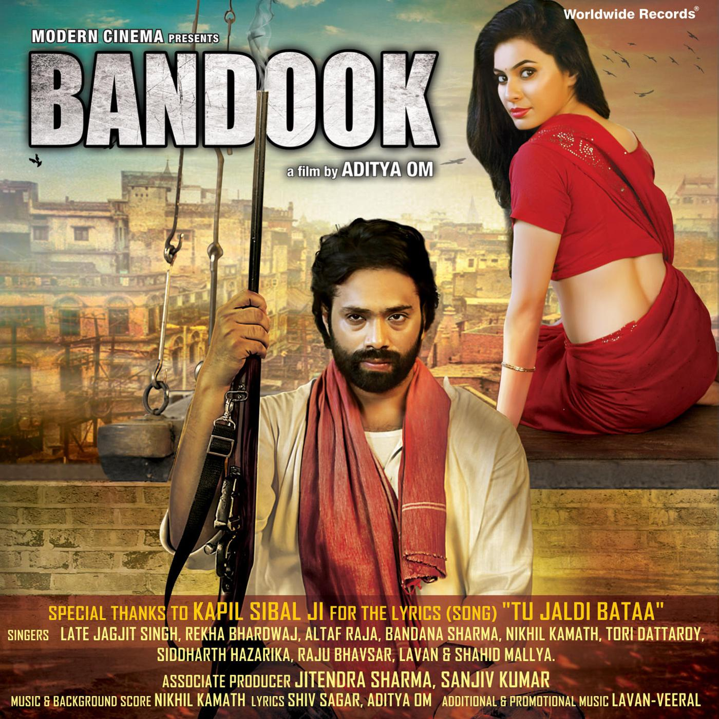 Bandook Trailer