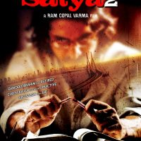 First look Satya 2