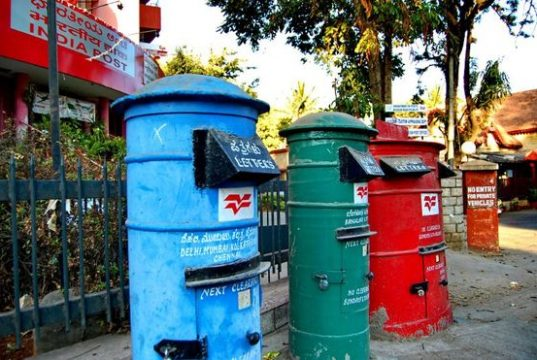 Indian post offices