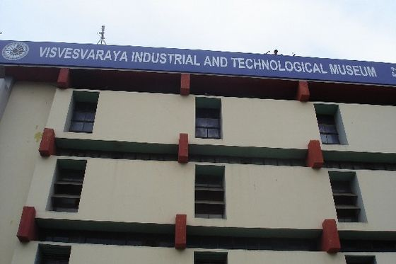 Things to do in Bangalore, Visvesvaraya Industrial  & Technological Museum