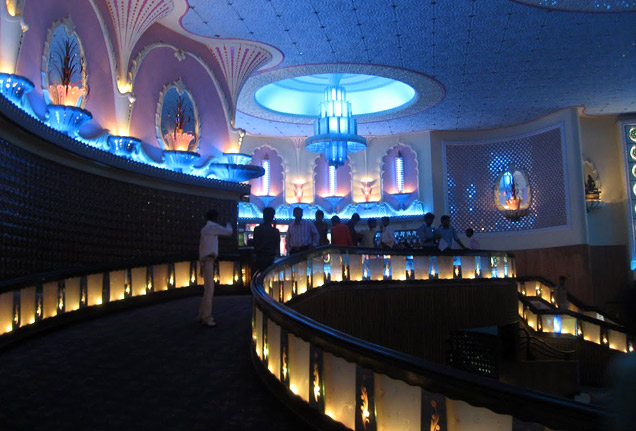 Raj Mandir Theater