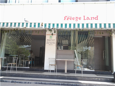 restaurant_freeze-land_in_vastrapur-ahmedabad.jpg