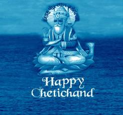 when_is_Cheti-Chand_in_2013.jpg