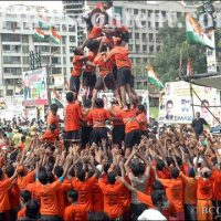 when_is_Dahi-Handi_in_2014.jpg