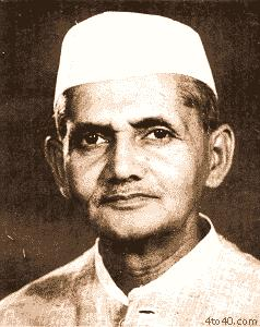 when_is_Lal-Bahadur-Shastri-Jayanti_in_2014.jpg