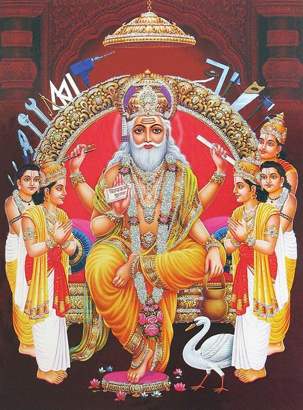 when_is_Vishwakarma-Jayanti_in_2016.jpg