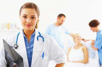 A List of Medical Colleges in Pune